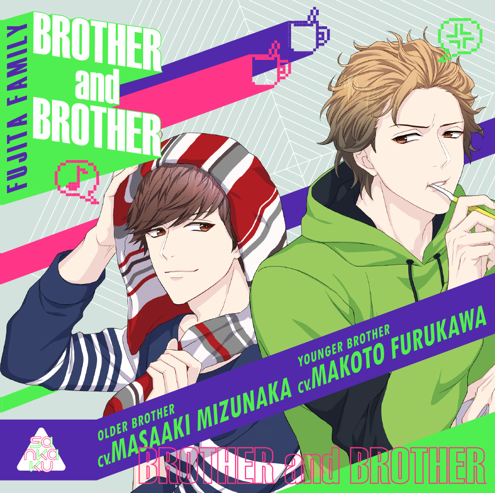 BROTHER and BROTHER (CV.水中雅章、古川慎)